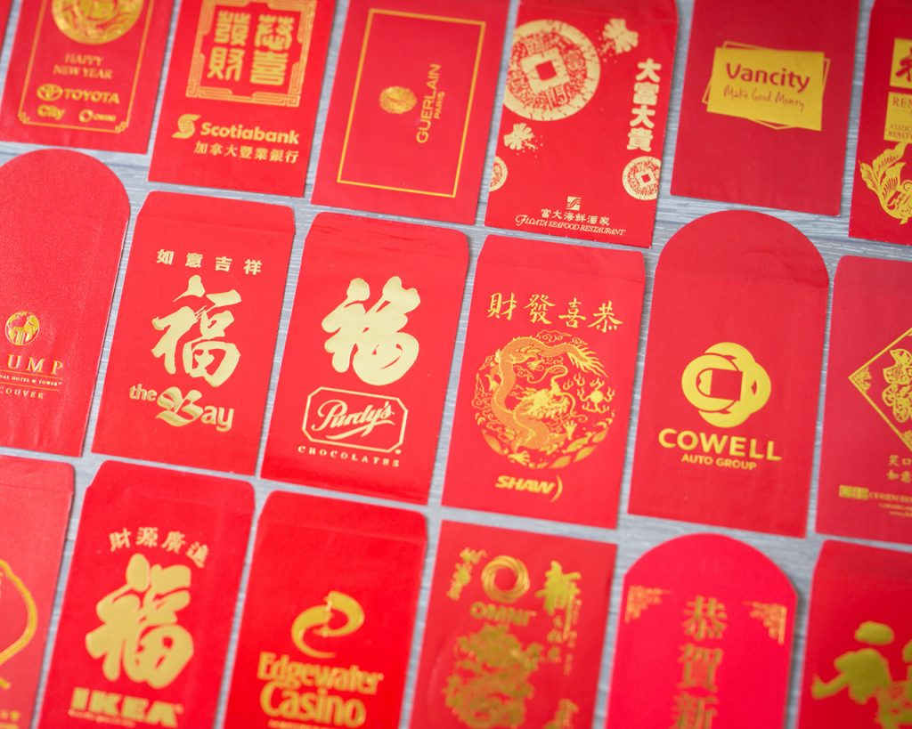 Business Red Envelopes 01