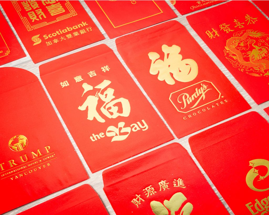 Business Red Envelopes 02