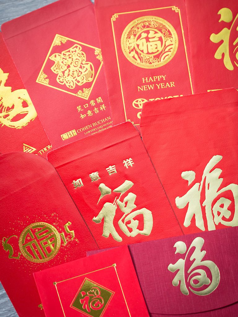 Business Red Envelopes 03