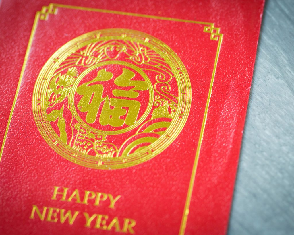 Business Red Envelopes 05