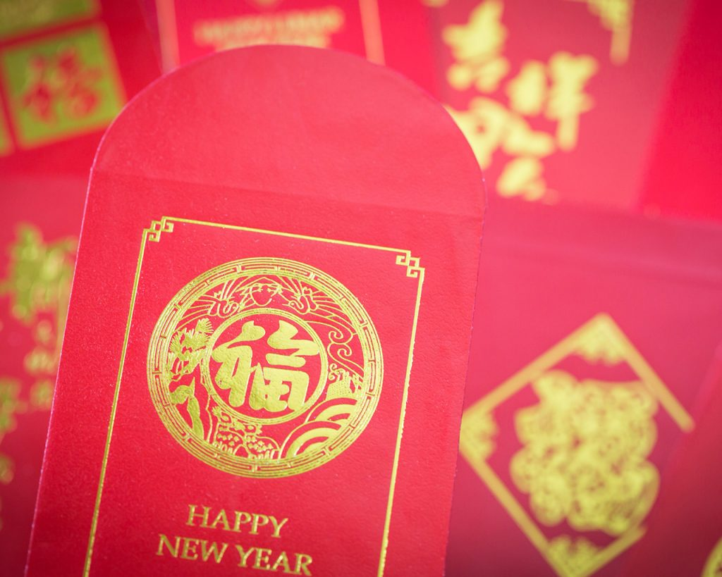 Business Red Envelopes 06