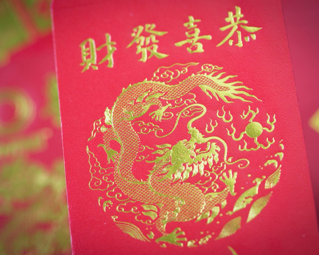 Business Red Envelopes 07