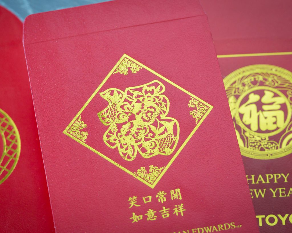 Business Red Envelopes 08