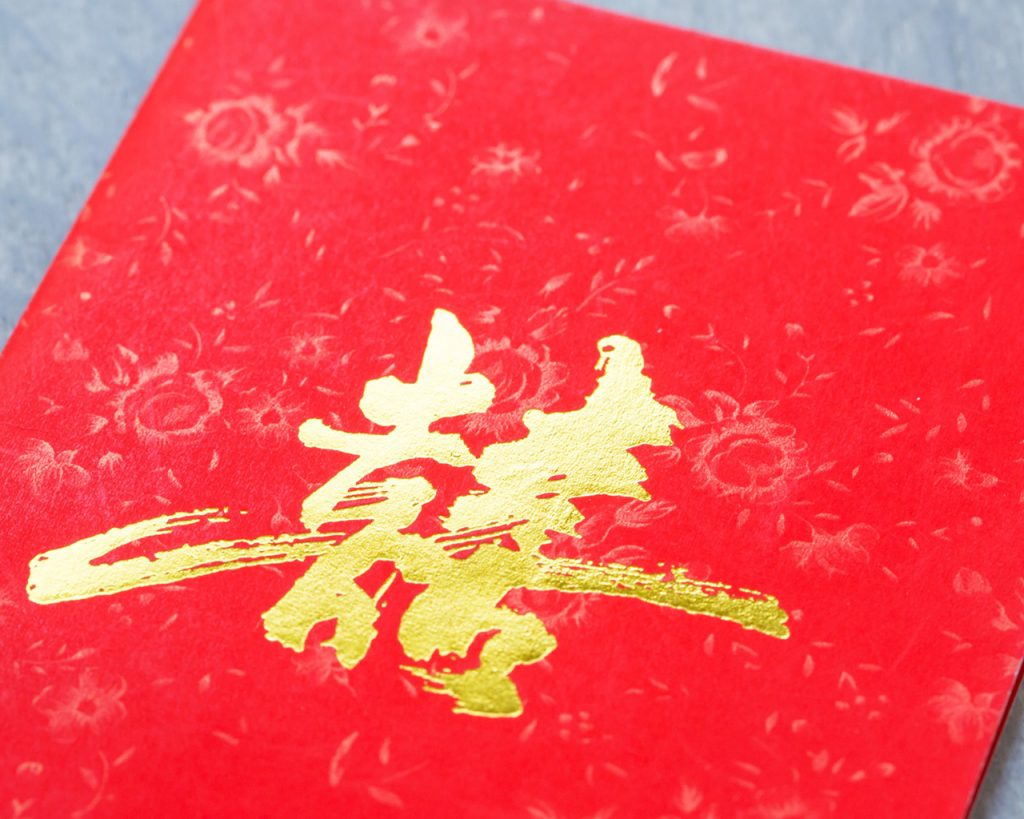 Personal Red Envelopes 01
