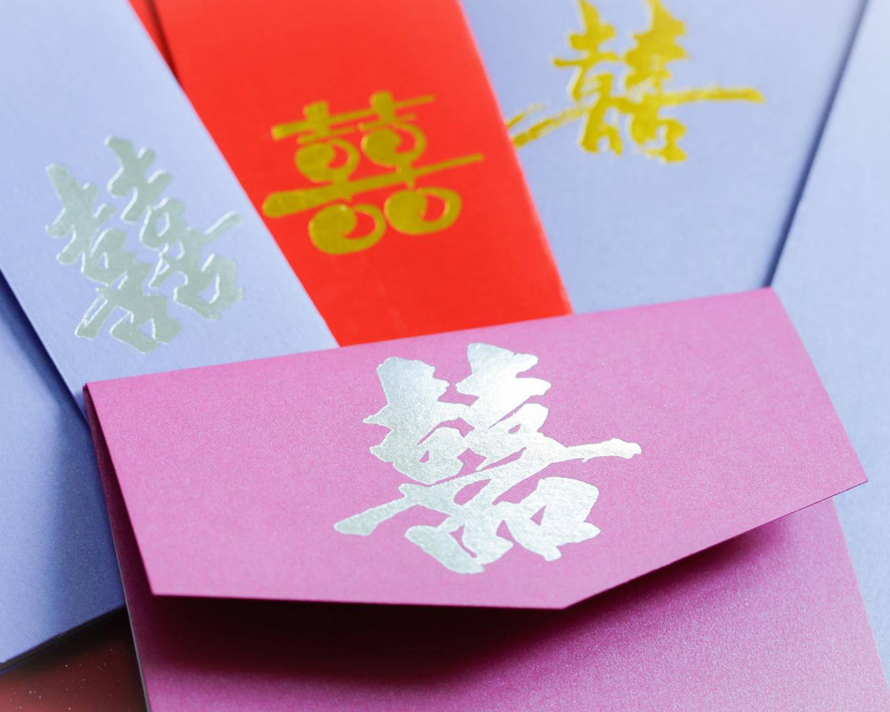 Custom Wedding Invitations – RSVP Wedding Invitations & Printing