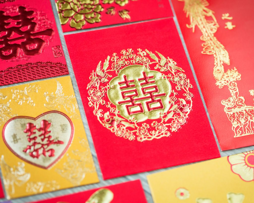 Personal Red Envelopes 02