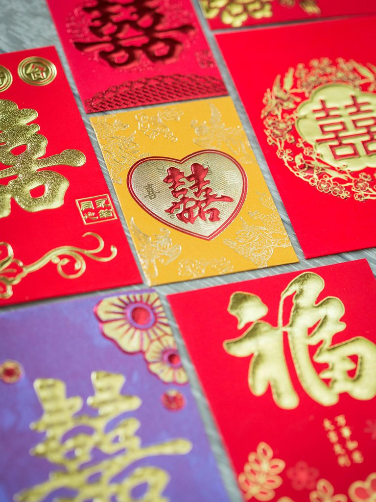 Personal Red Envelopes 03