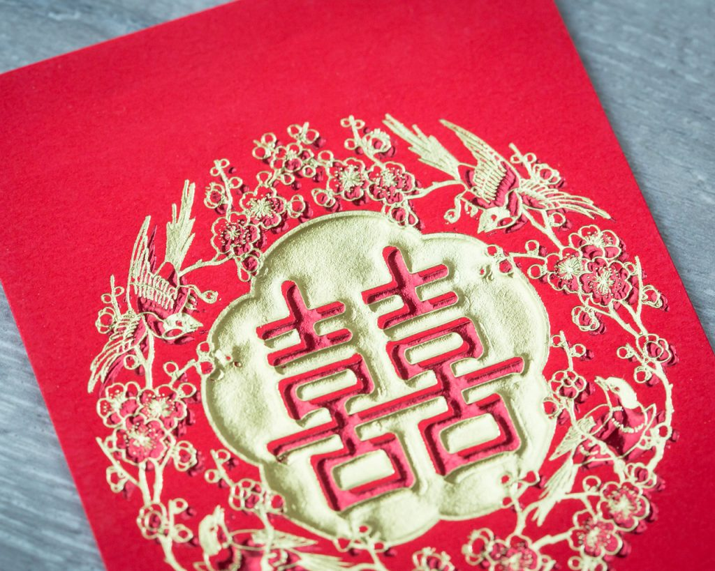 Personal Red Envelopes 04