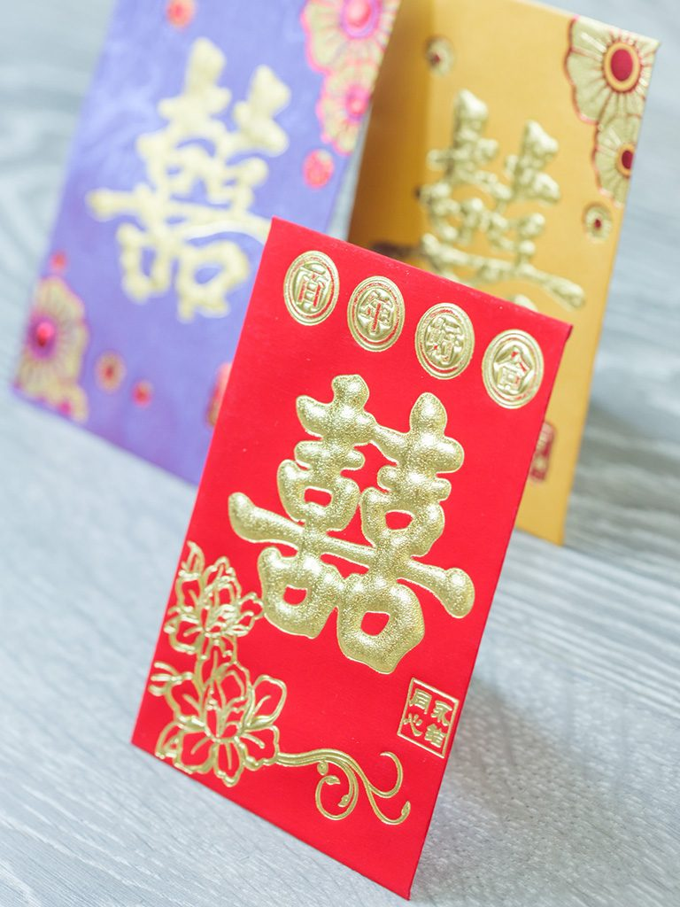 Personal Red Envelopes 08